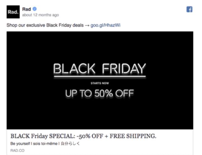 Rad Dropshipping Facebook Ad example